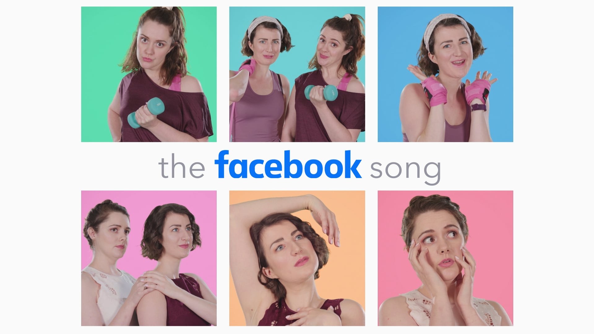 The Facebook Song - Stiff and Kitsch