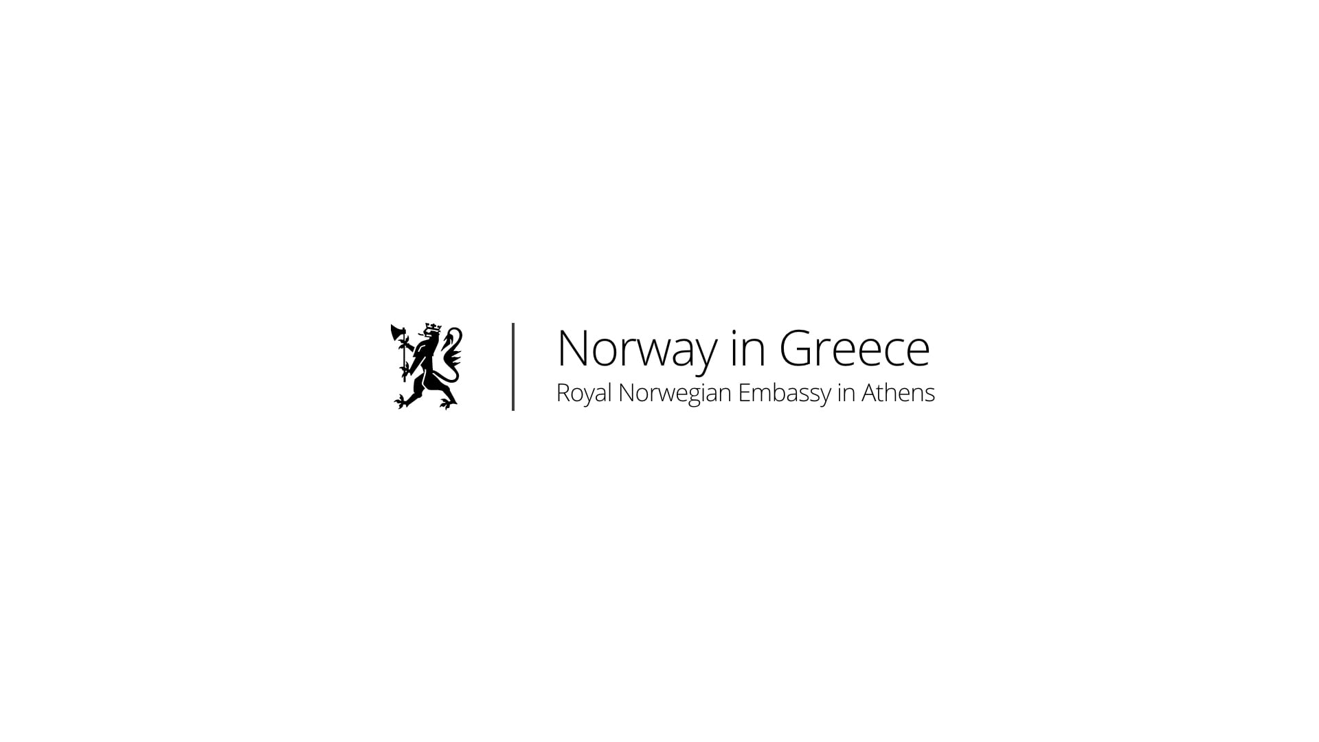 17th of May web video - The Norwegian Embassy in Athens