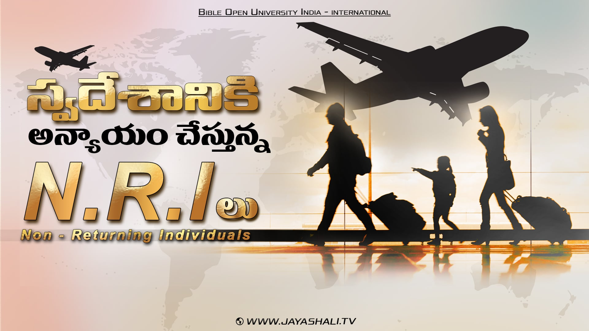 స్వదేశానికి అన్యాయం చేస్తున్న NRI లు (Non Returning individuals) | Sunday Topics L.P.B