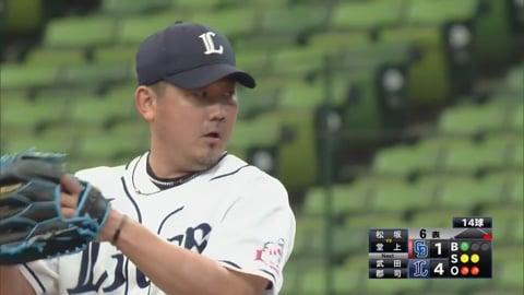 【練習試合】ライオンズ・松坂 1回を無死点に抑える!! 2020/6/7 L-D