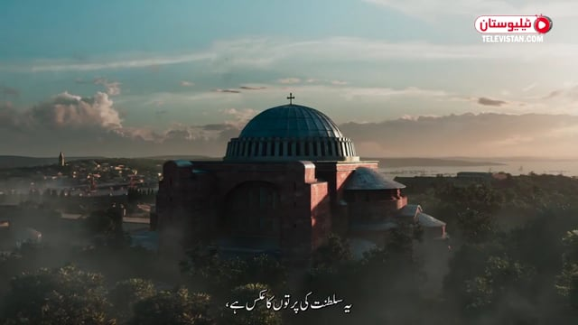 Rise of Empire: Ottoman – Urdu Episode 1