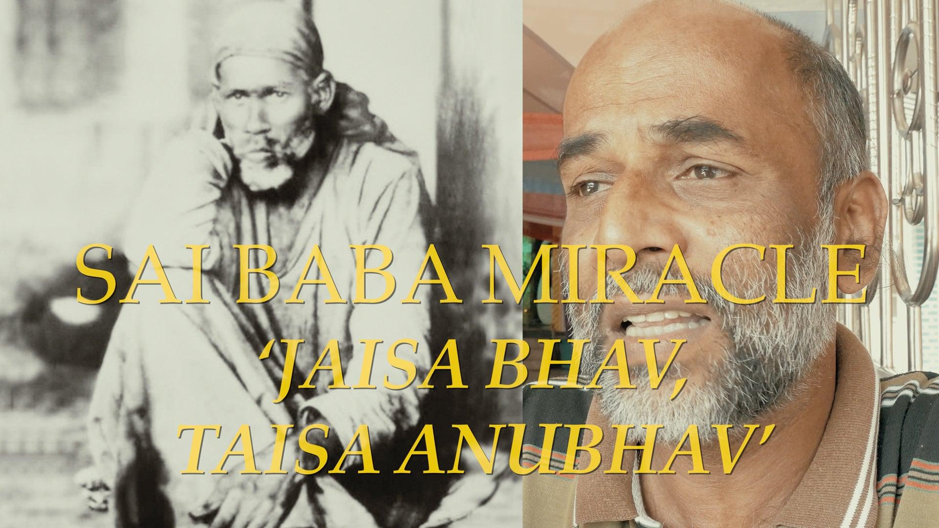 Jaisa Bhav, Taisa Anubhav (rose miracle)