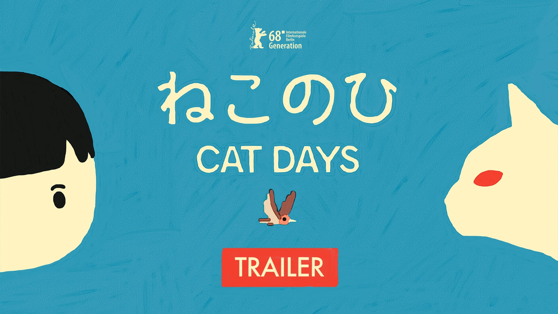 TRAILER Neko no Hi / ねこ の ひ / CAT DAYS