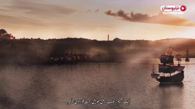 Rise of Empire: Ottoman – Urdu Episode 3