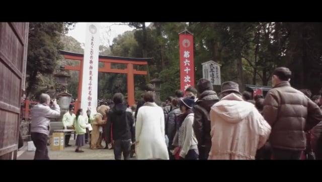 初詣 春日大社 03