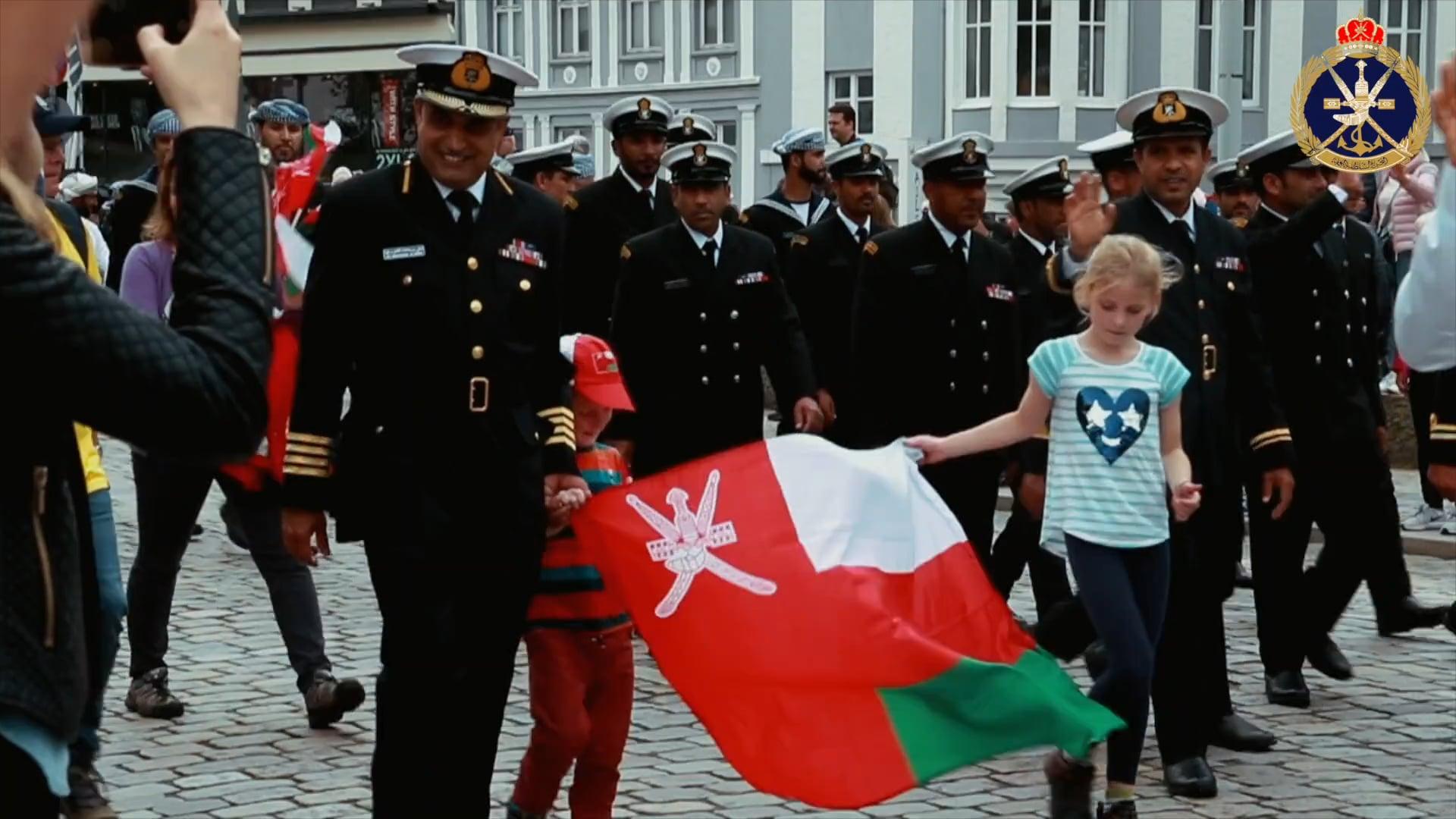 Shabab Oman II   Friendship & Peace