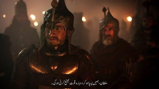 Rise of Empire: Ottoman – Urdu Episode 6 Last