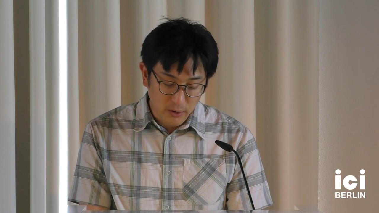 Introduction by Daniel Liu