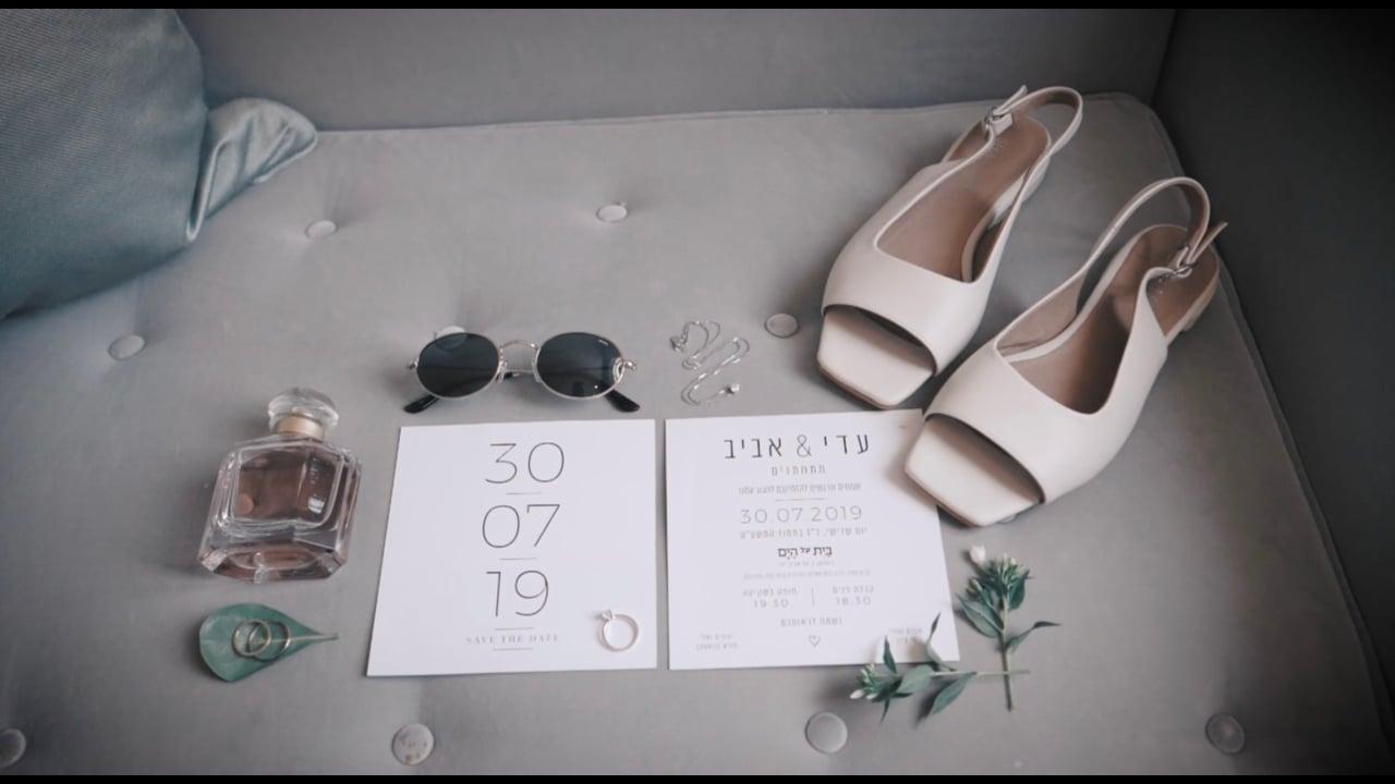 Aviv&Adi Wedding Story