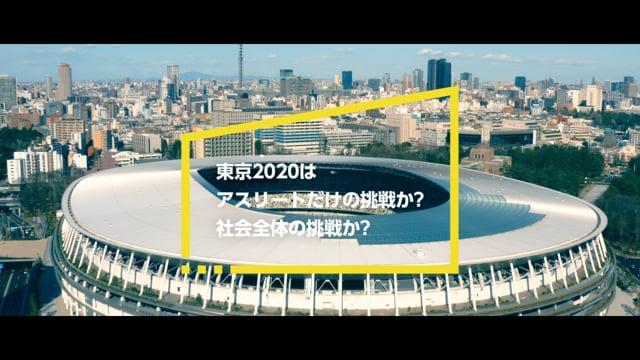 EY Japan | TVCM