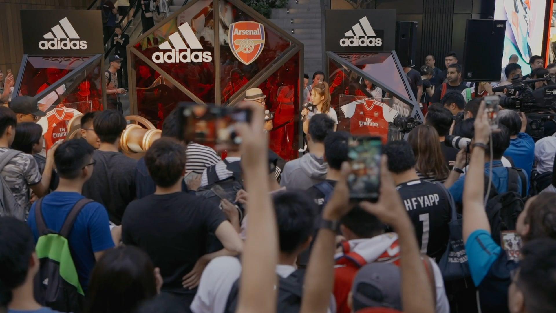Adidas Event