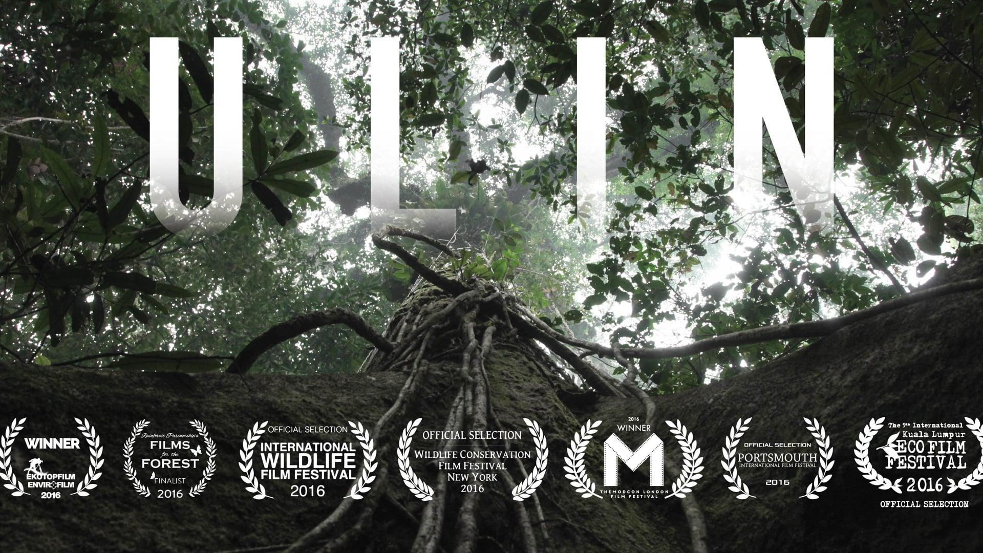 ULIN - Short film