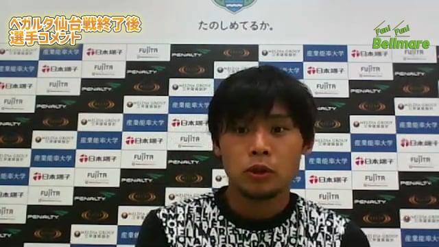 【7月4日仙台戦終了後】岡本選手、福田選手コメント