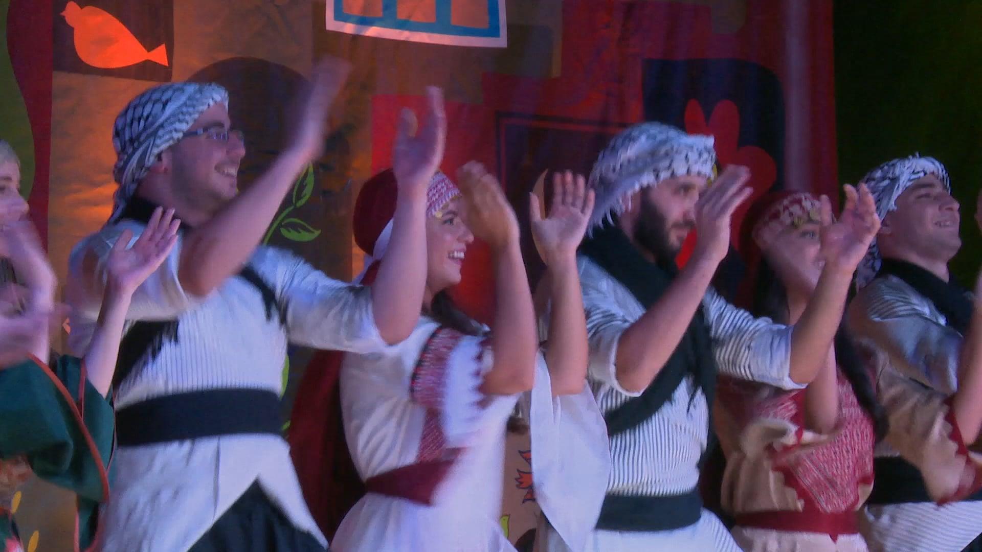 Palestine - Performance - Dance