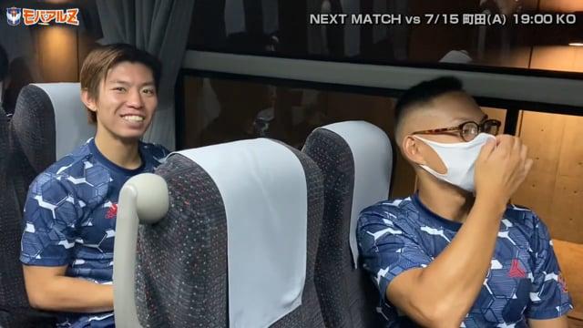 お久しぶりです!バストーーク! vs 松本山雅FC