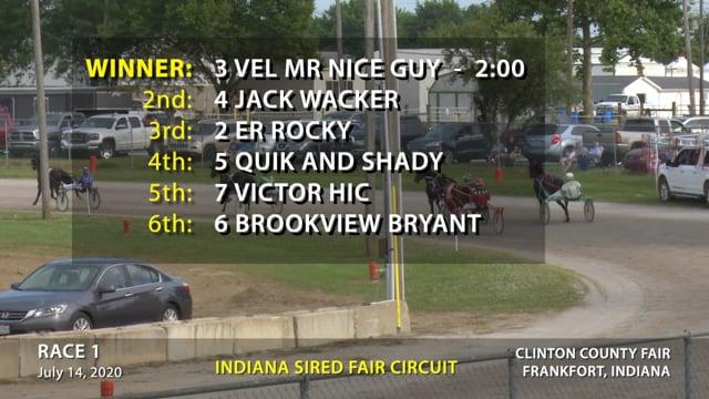 7-14-2020 Frankfort Race 1