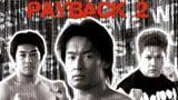 wXw Payback II