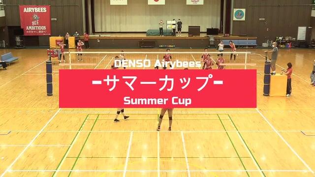 DENSO Airybees サマーカップ開催!
