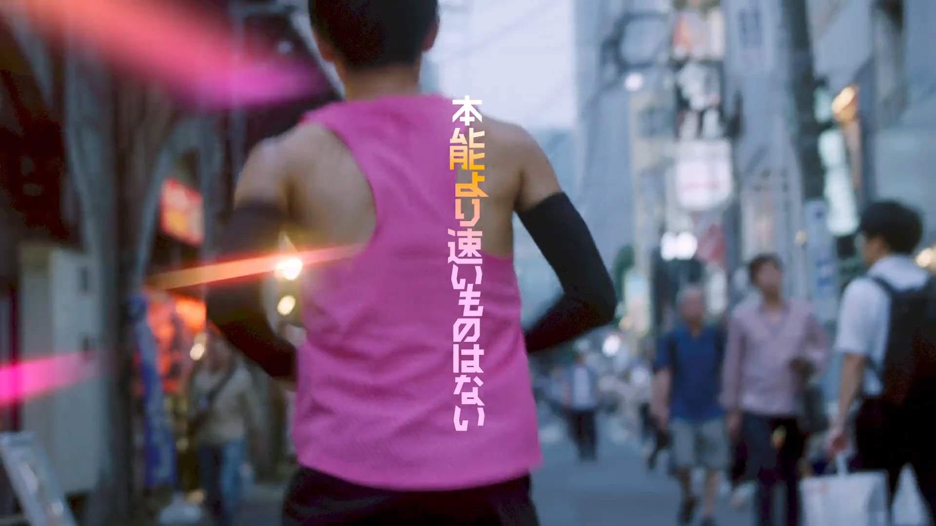 Nike Japan Running FALL 2019 Zoom