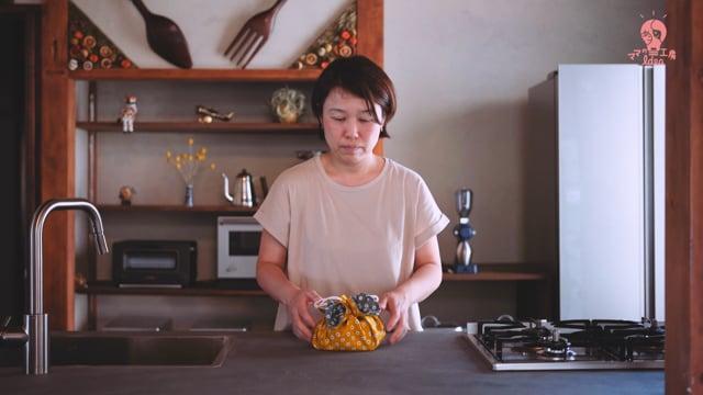 【カマス邸で撮影】ママのアイデア工房さま_ランチクロス紹介動画