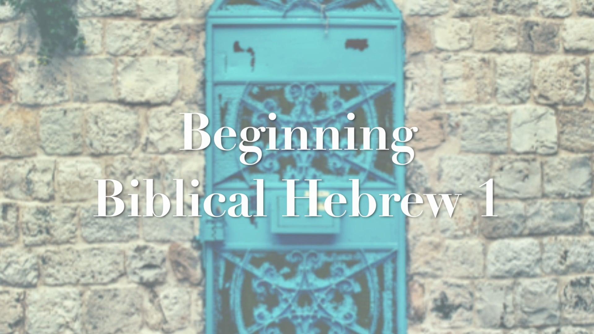 Beginning Biblical Hebrew 1