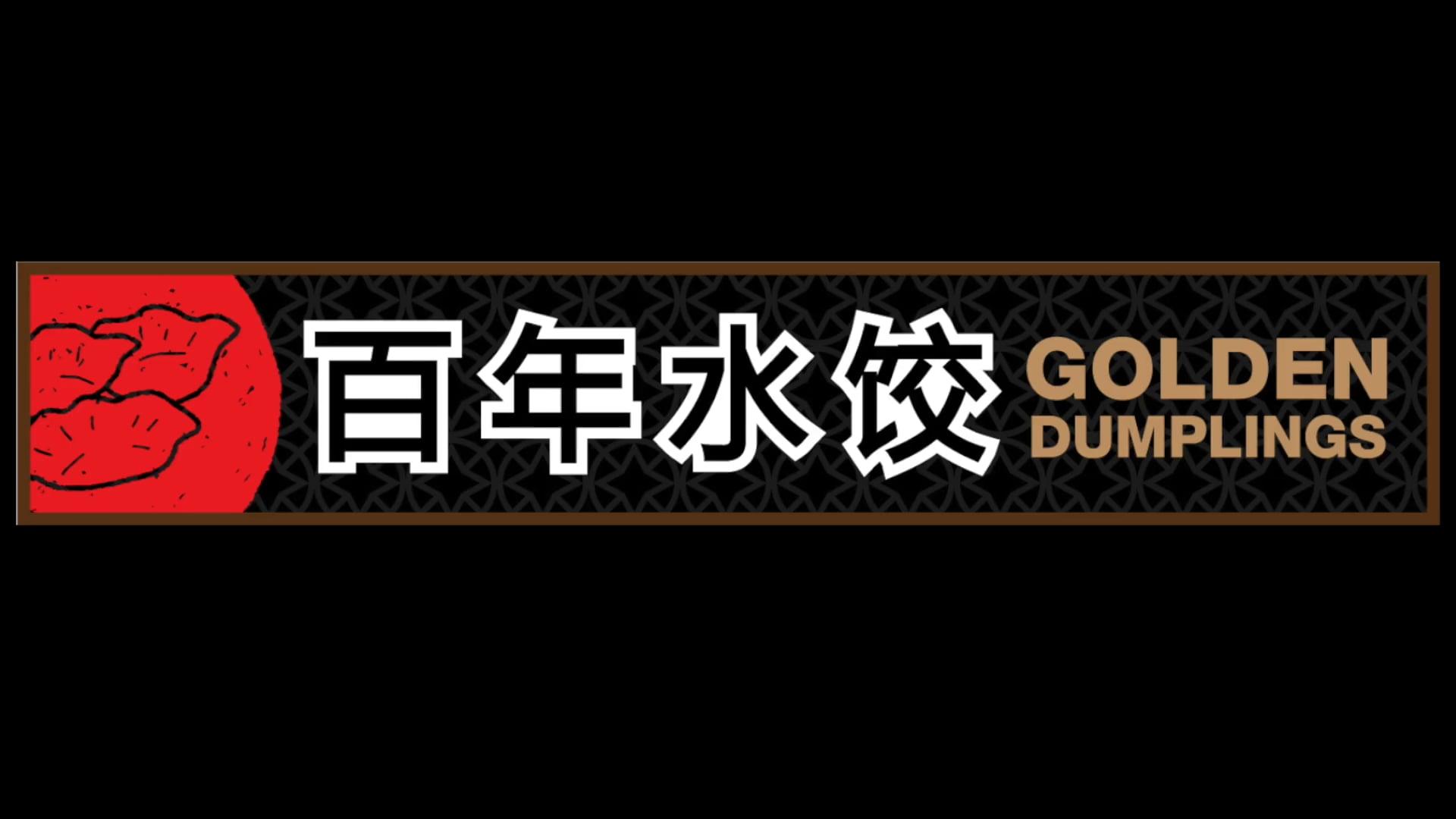 Golden Dumpling Cinema Ad