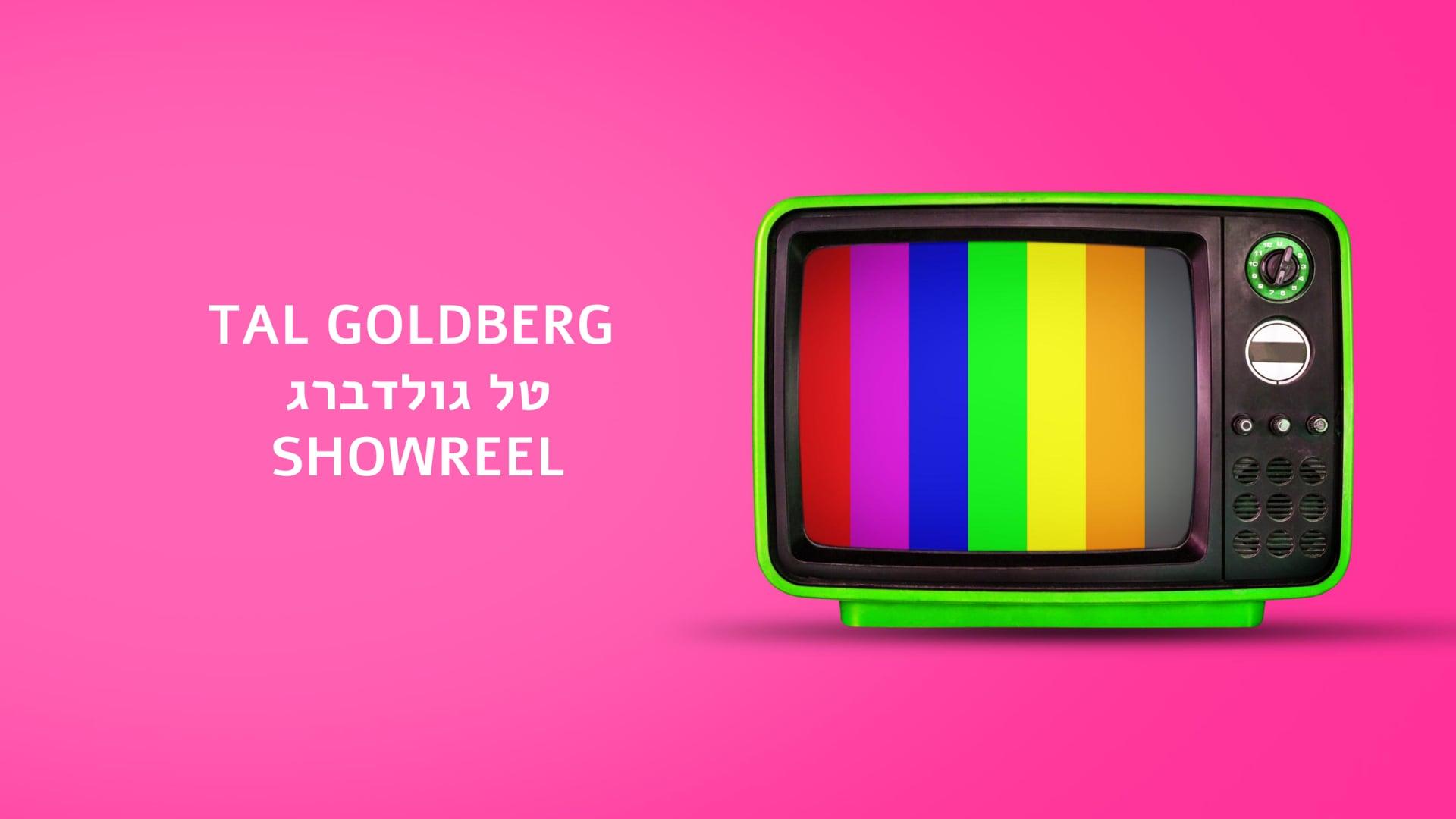 Screenwriting, Directing, Editing - Showreel 2020 - במאי תסריטאי, עריכת וידאו
