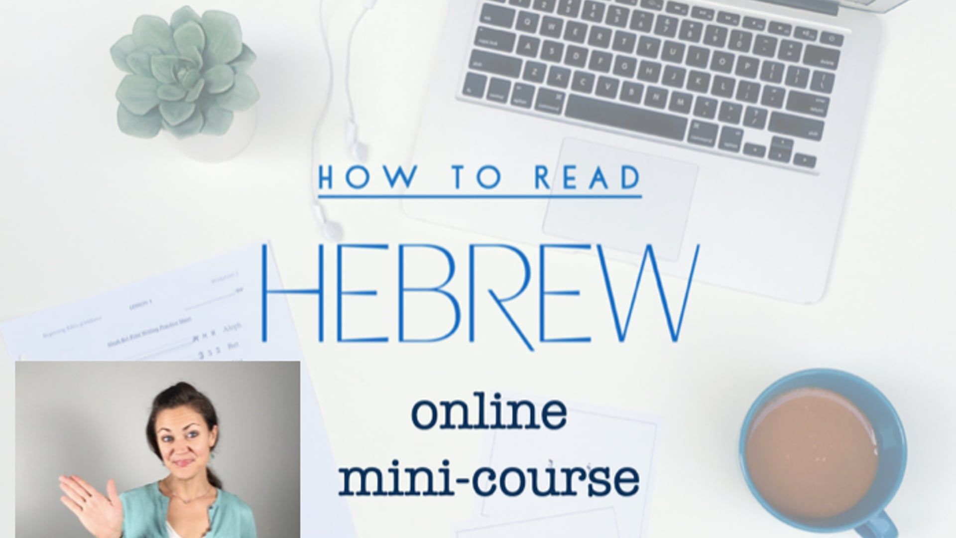 How to Read Hebrew