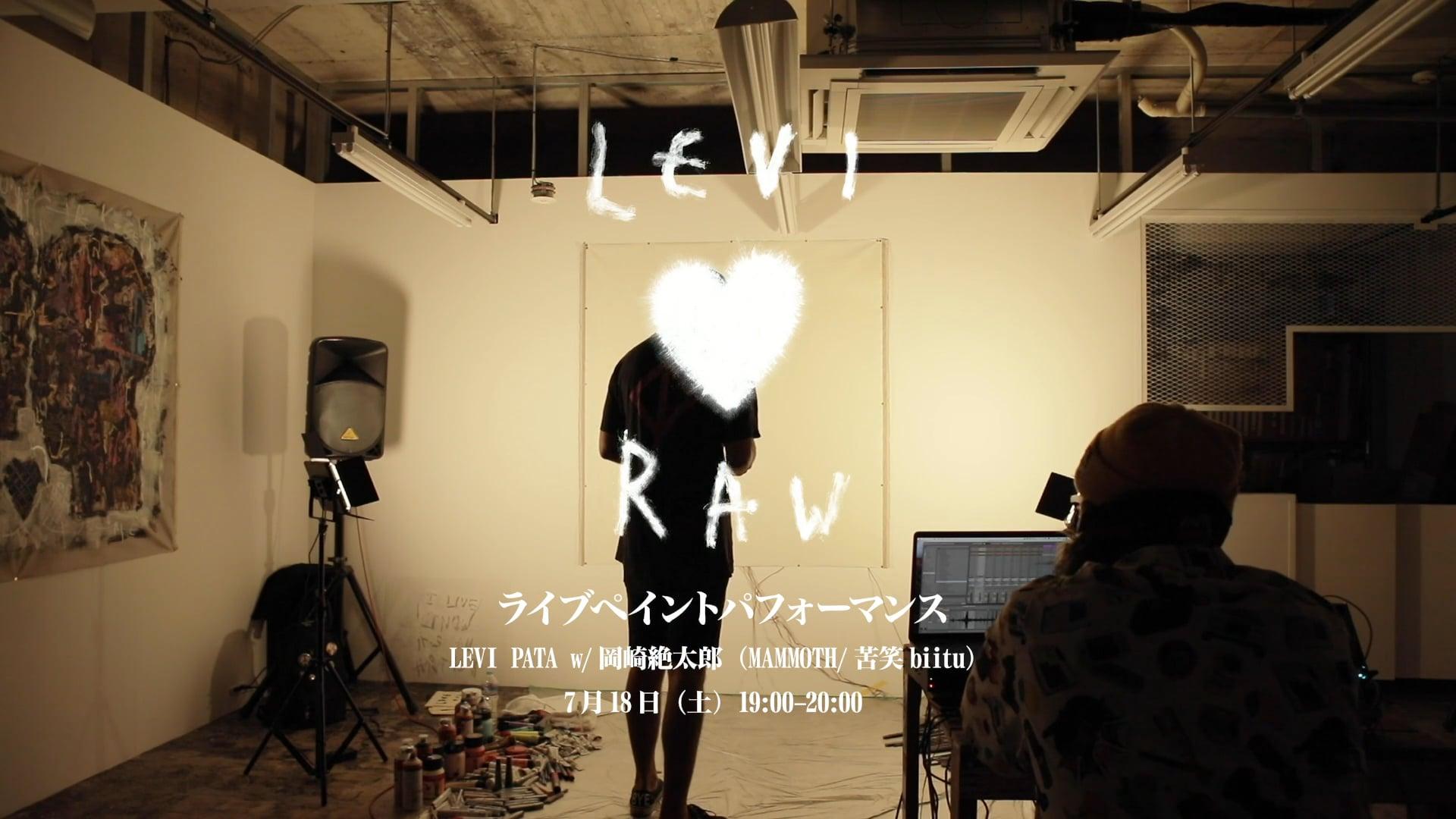 LEVI PATA × 岡崎 絶太郎 PAINT SHOW at BAF Stuio Tokyo