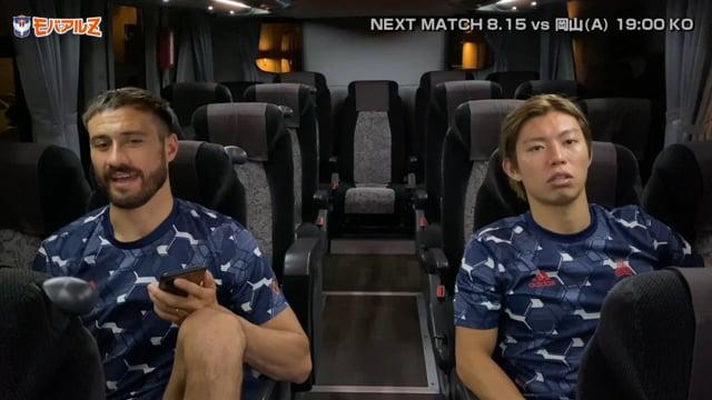 「キレてないっすよ(笑)」バストーーク! vs レノファ山口FC