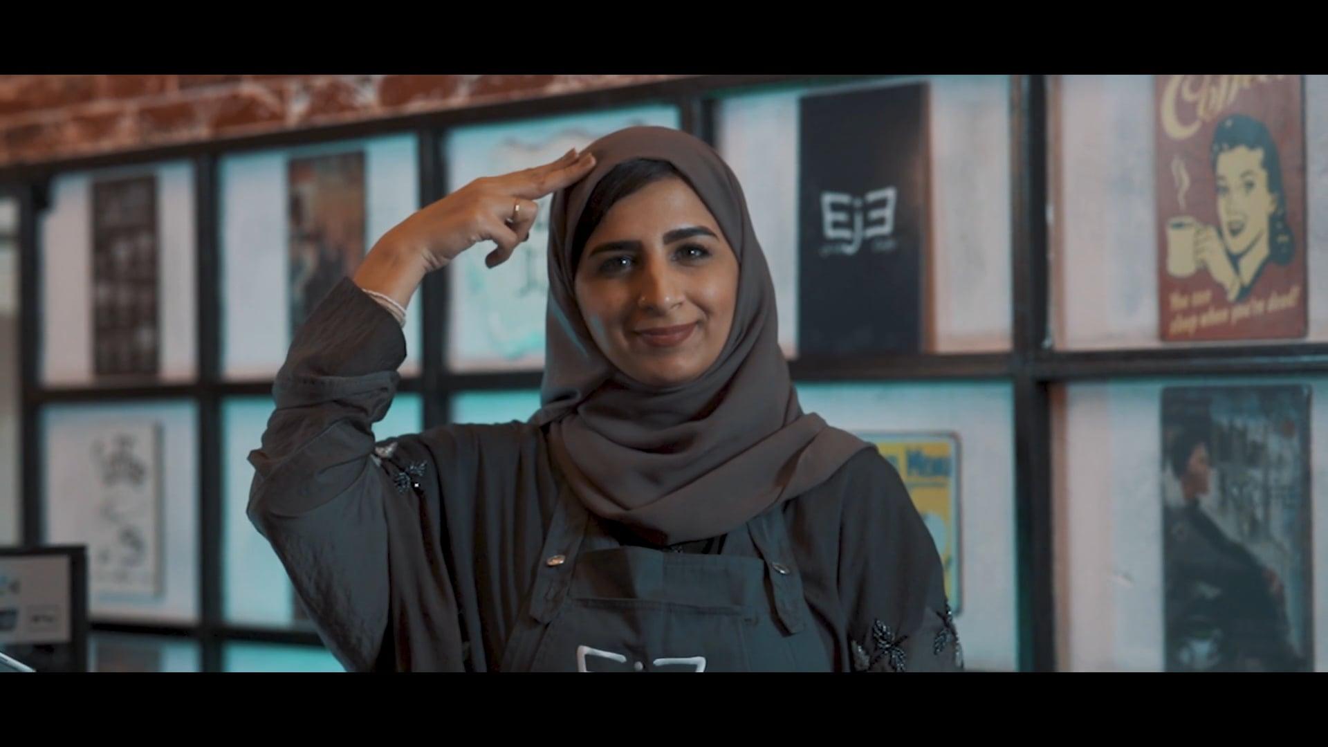 Saudi Sign Language Association - National Day