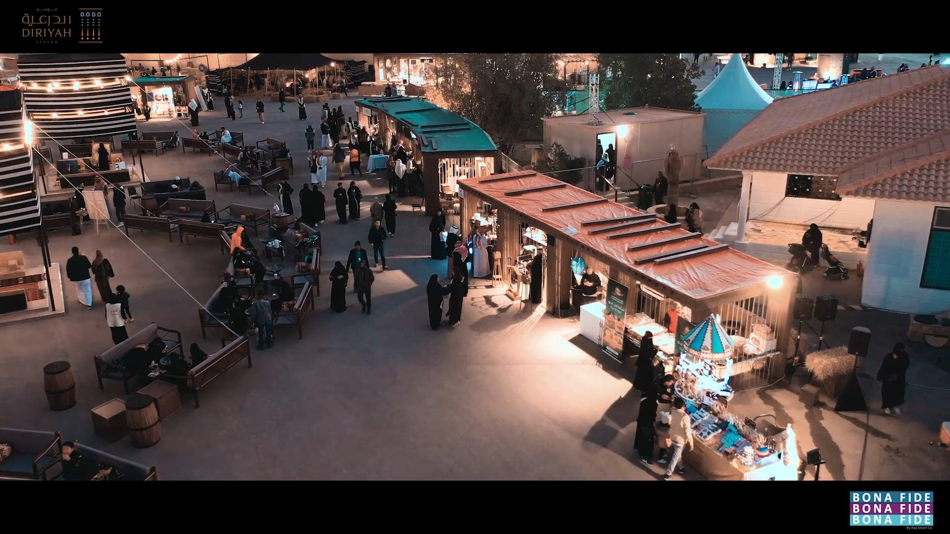 Al Diriyah Equestrian Festival
