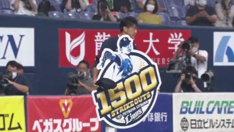 【6回裏】ライオンズ・内海 史上56人目となる通算1500奪三振達成!! 2020/8/22 B-L