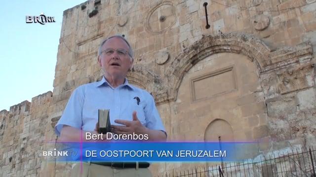 026 De Oostpoort van Jeruzalem