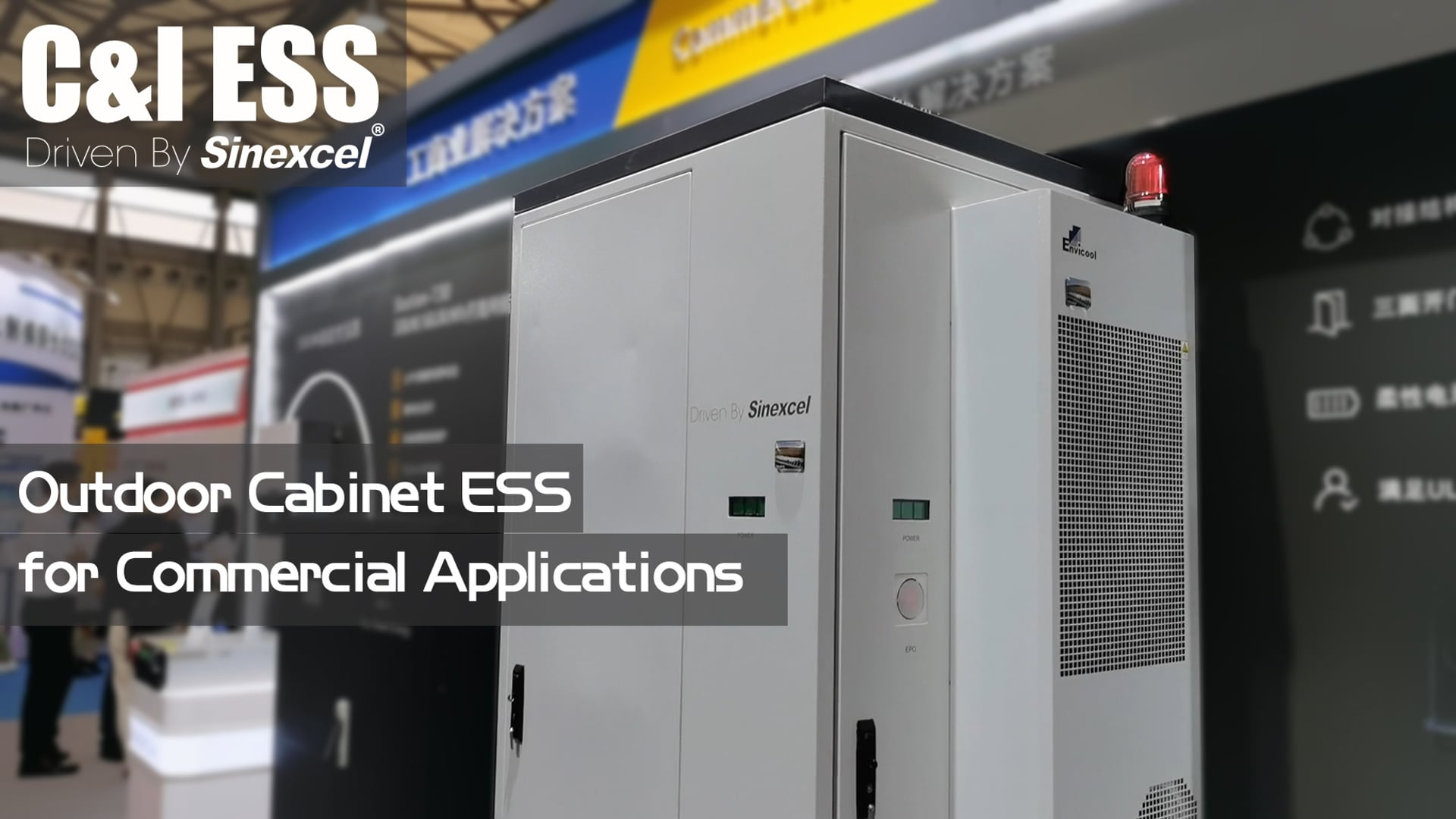 Outdoor Cabinet ESS for Commercial Applications