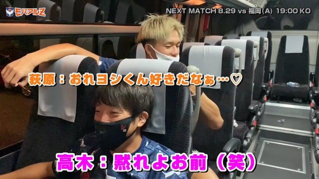 「新潟来て10日くらいなのに(笑)」バストーーク! vs FC琉球