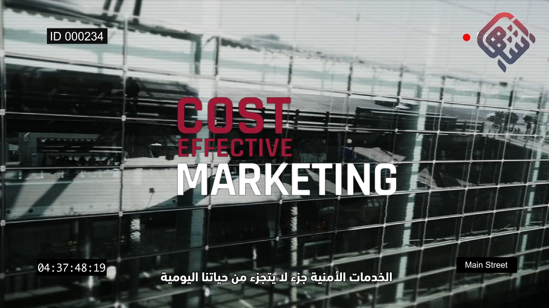 ASF_Corporate_Promo