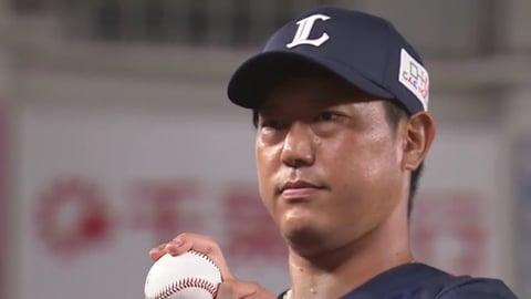 ライオンズ・内海投手ヒーローインタビュー 9/2 M-L