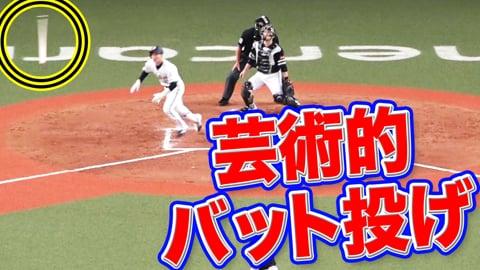 バファローズ・松井雅 移籍1号で『胸熱バット投げ』