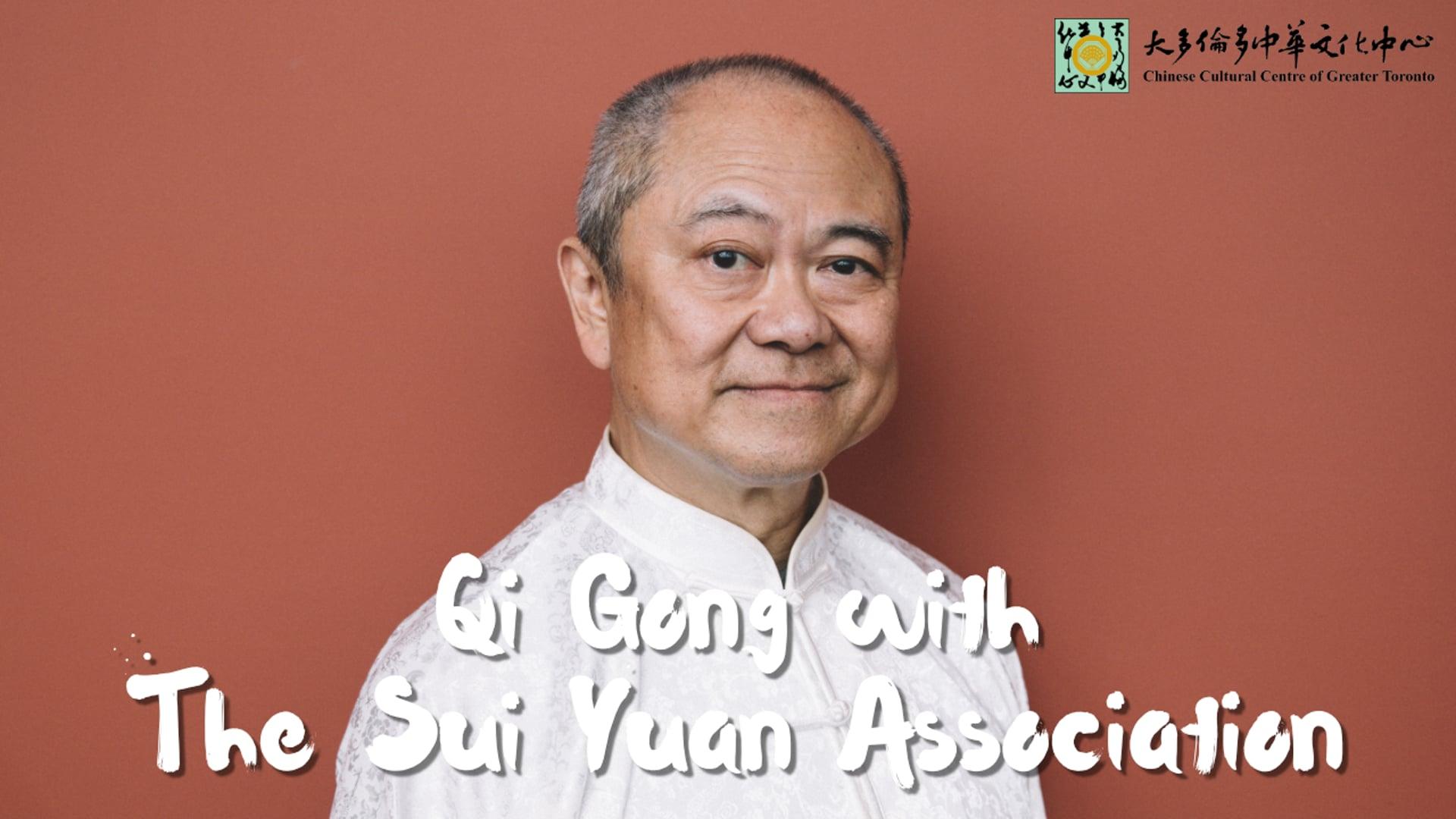 Qi Gong - The Sui Yuan Association   CCC Connect