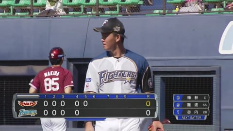 【ファーム】ファイターズ・北浦が5回無失点の好投!! 2020/9/4 F-E(ファーム)