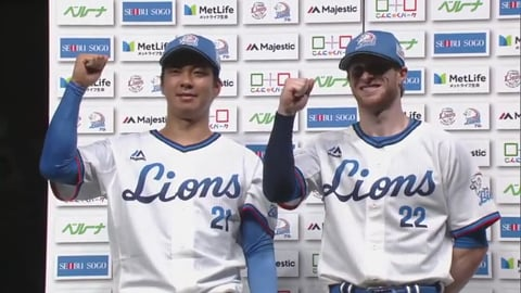 ライオンズ・スパンジェンバーグ選手・十亀投手ヒーローインタビュー 9/9 L-B
