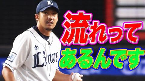 【野球の不思議】小川龍也 流れを呼び込んだ『9球で三者凡退 』