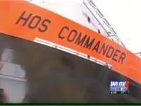 HOS Commander Launch