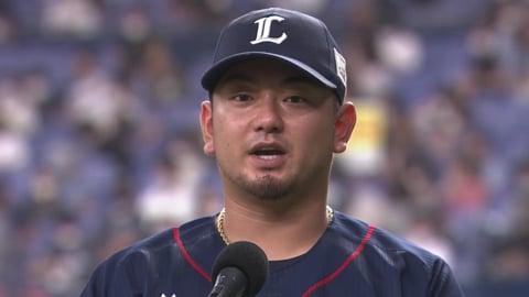 ライオンズ・森選手ヒーローインタビュー 9/20 B-L