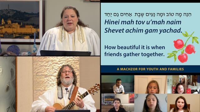 Rosh Hashanah Second Day Services