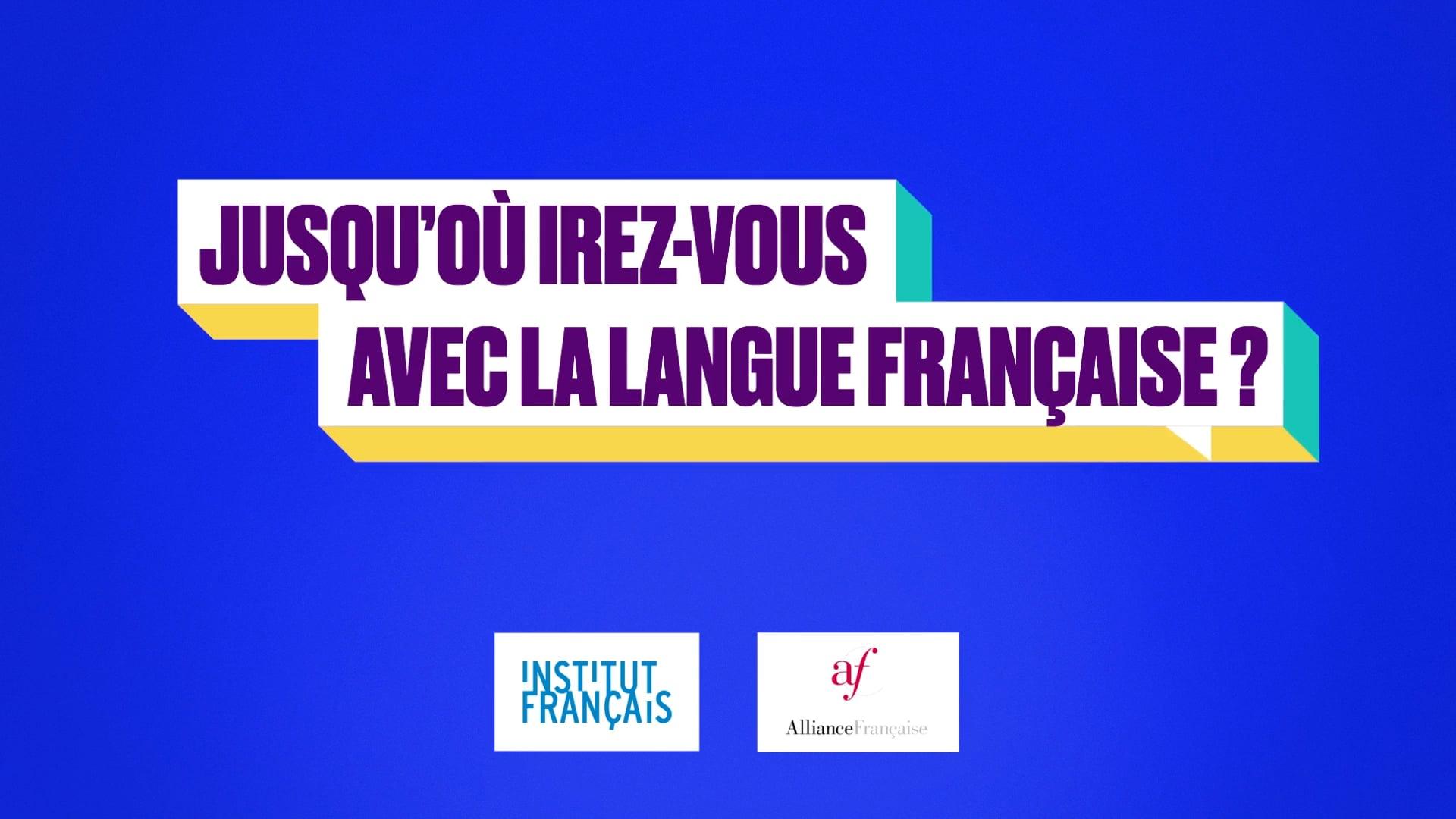 Teaser de la campagne #plusloin de l'Institut Français / Agence Proches