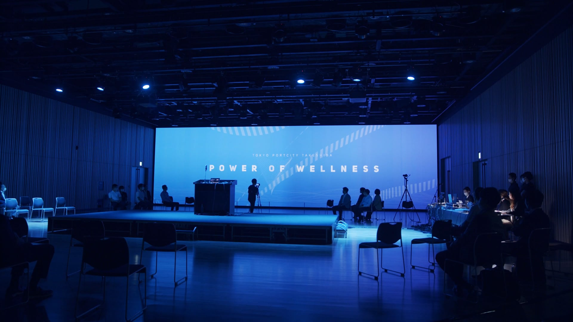 Power of Wellness at TOKYO PORTCITY TAKESHIBA Online Event Opening