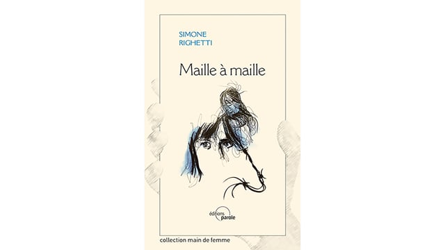 """Ecoutez les premières lignes de """"Maille à maille"""""""