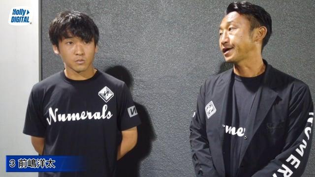 【第23節vs大宮戦】前嶋洋太選手_試合後インタビュー